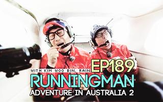RUNNING MAN EP 189, KIM WOOBIN RM, RAIN RM