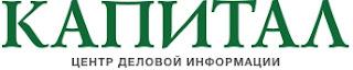 http://kapital.kz/expert/42390/rostislav-icshenko-kollaps-ukrainy-delo-vremeni.html