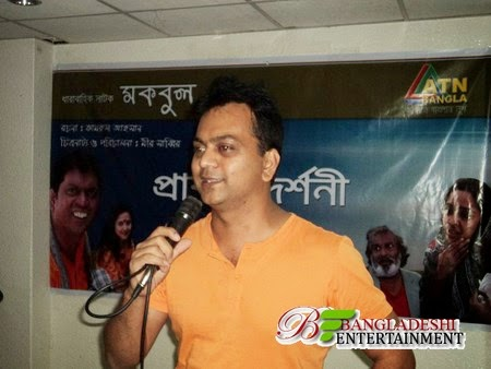TV Actor Mir Sabbir