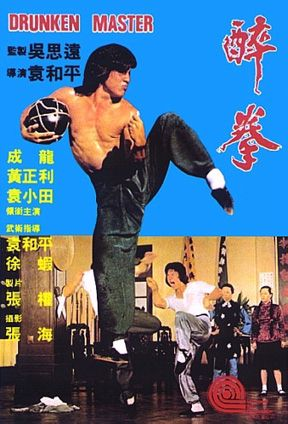 Movie Crew Review: VHS Review: Drunken Master (1978)