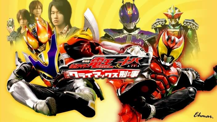 Kamen Rider Den-O and Kiva - Climax Deka (The Movie)