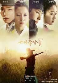 Hình ảnh Tay Súng Joseon - Joseon Gunman