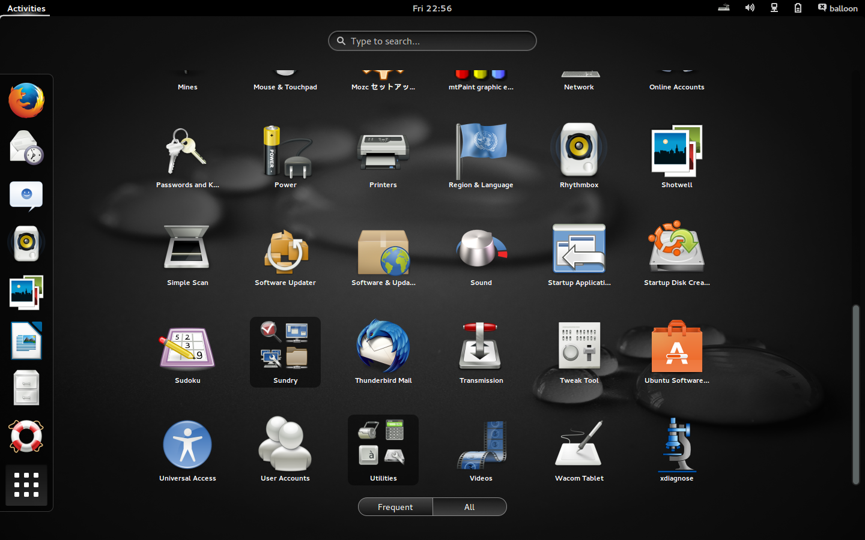 Tampilan Ubuntu Gnome
