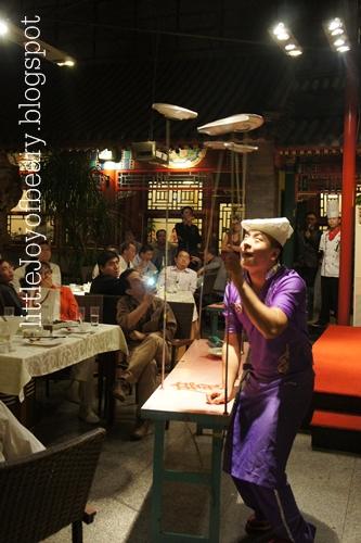 Joy Chinese Restaurant West Palm Beach