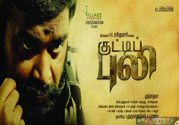 Kutti Puli Tamil Full Movie Free Download