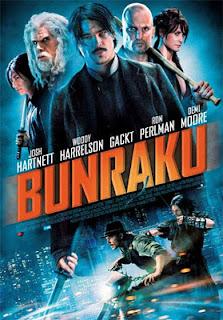 Bunraku (2012)