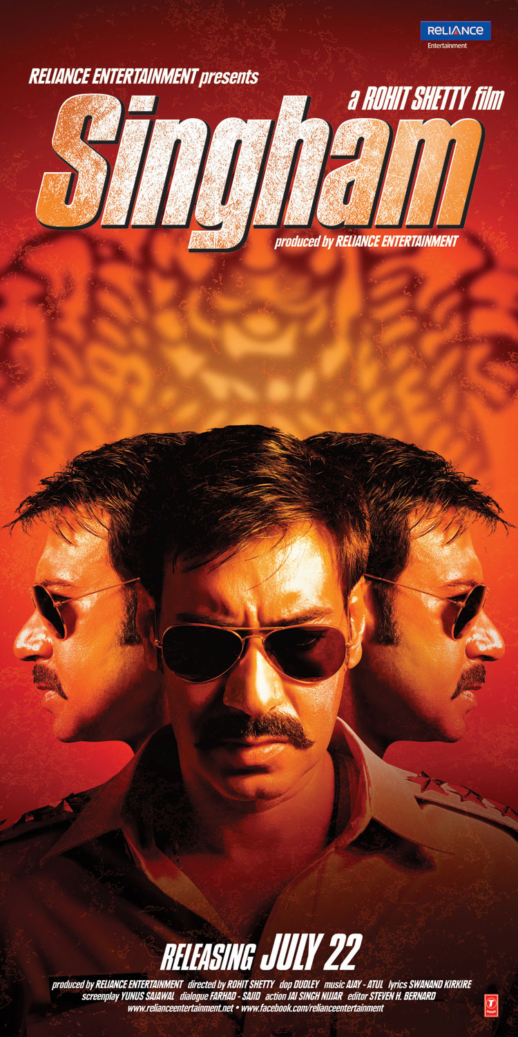 Image Result For Pm Hindi Movie