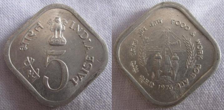 Amazing Paper Note Amp Coins Collection India Republic 1