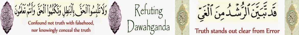 Refuting Dawahganda