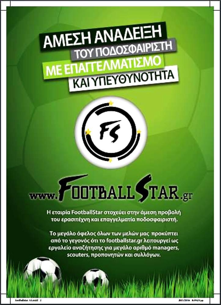 www. FOOTBALLSTAR. gr