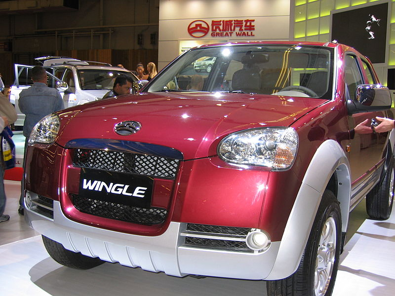 Automotive database great wall motors the companys former logo is visible on this wingle at the 2006 paris auto show fandeluxe Choice Image