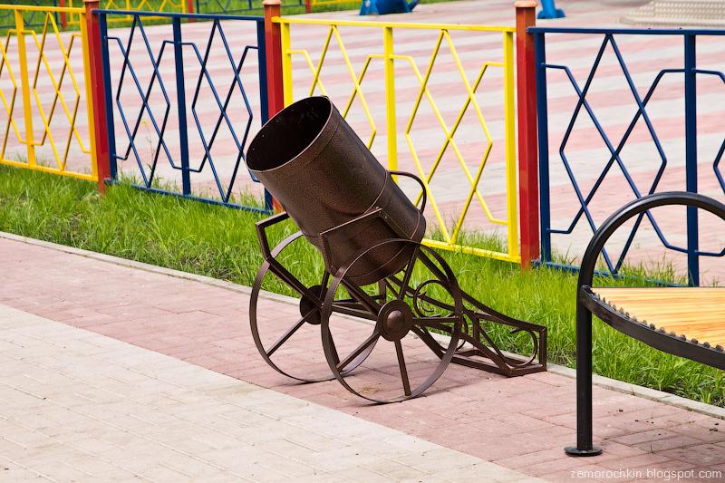 Урна-пушка, парк Пролетарского района, Саранск