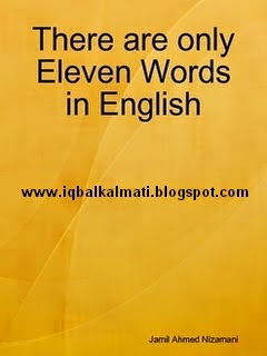 There are only Eleven Words in English