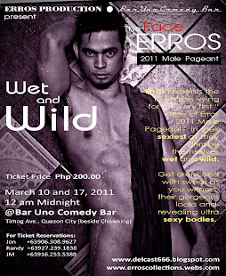 2011 FACE OF ERROS WET&WILD CHALLENGE NIGHTS!!!