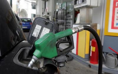 Κατά 7% χαμηλότερα η ζήτηση καυσίμων