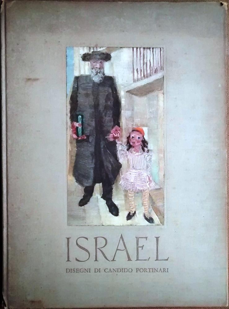 ISRAEL - PORTINARI