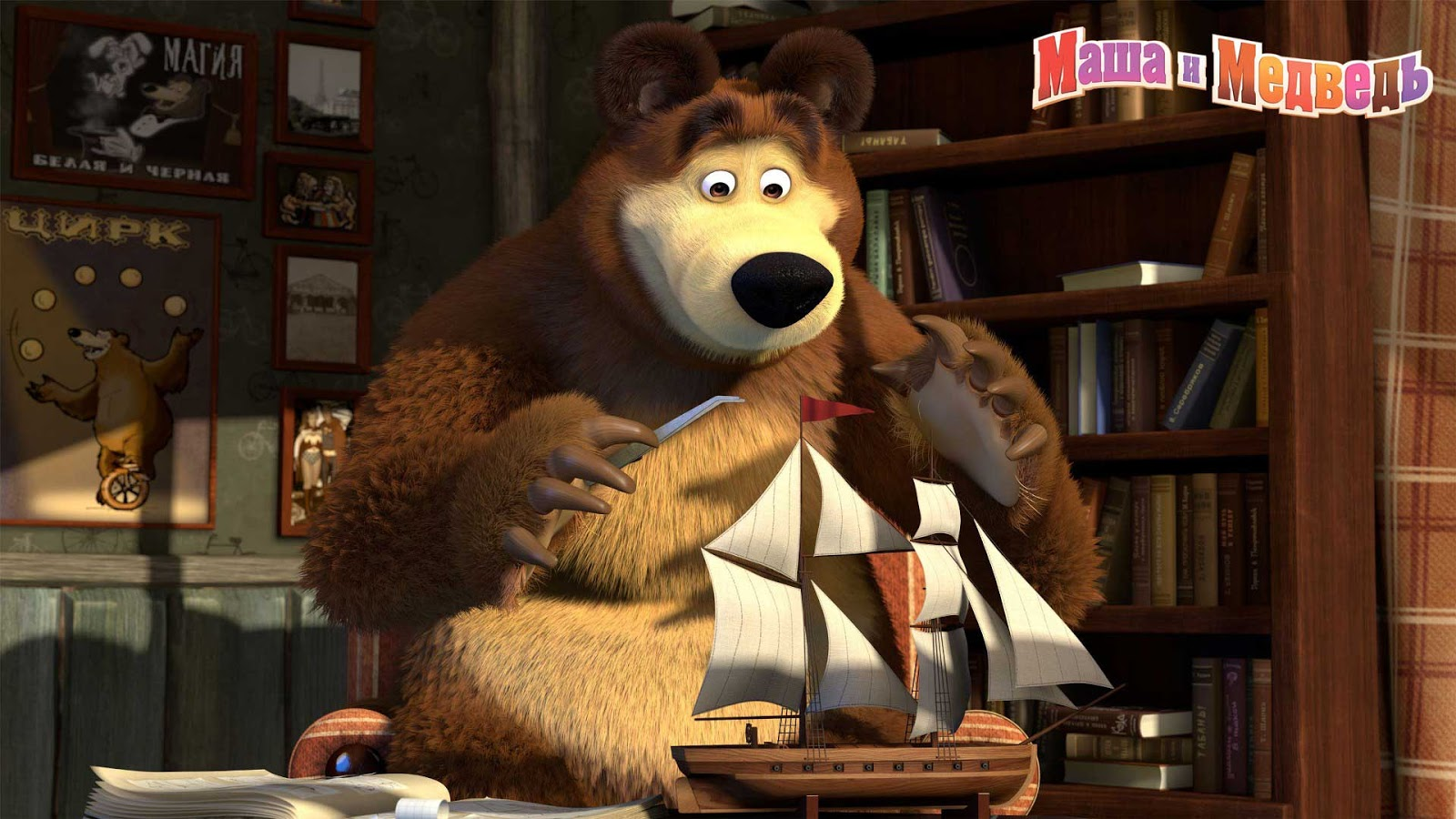 Masha And The Bear Terbaru 2014 Full Episode Bahasa