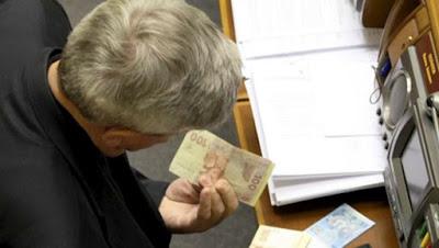 С 1 июня в Украине отменены спецпенсии