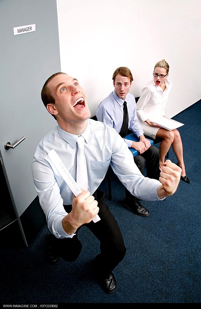 Bekerja di sektor awam atau lebih dikenali sebagai Kerja Kerajaan