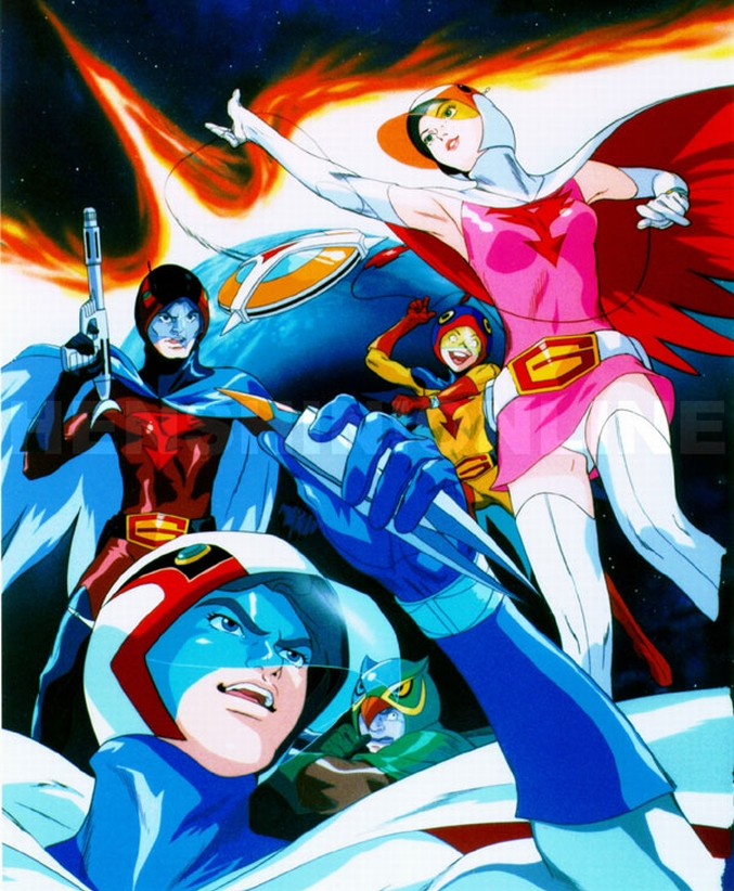 g3 battle of the planets - photo #16