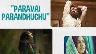 Kadhalum Kadanthu Pogum – Paravai Parandhuchu Lyric _ Vijay Sethupathi _ Santhosh Narayanan