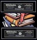 إقرأ آلاف الكتب العربية