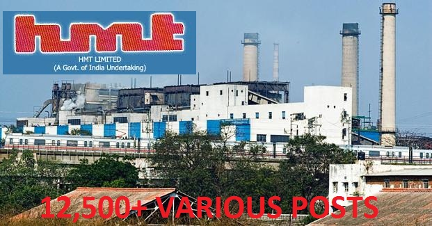 HMT Limited Releaes Huge Notification For Freshers ...