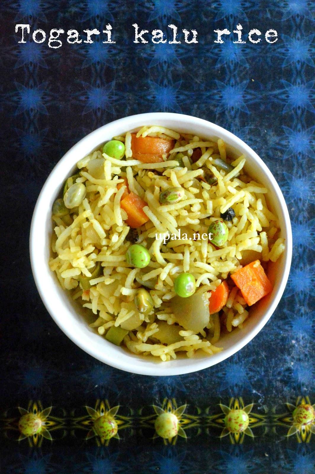 Togari kaalu rice