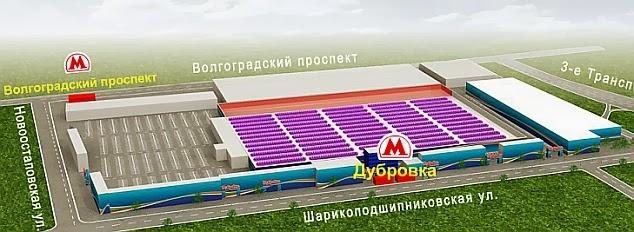 Схема торгового центра «