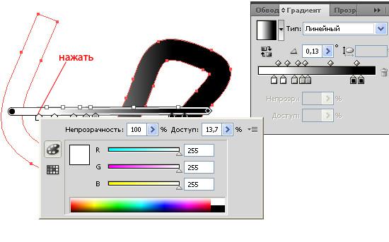 Как в фотошопе сделать линии скорости