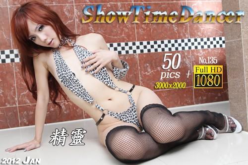 2012JAN-3 [動感小站]20120121 動感之星ShowTimeDancer No.135 精靈 [50P76MB] 07180