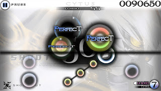 cytus lambda playstation mobile screenshot