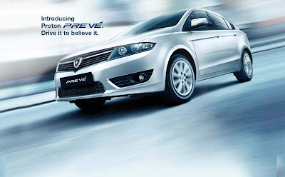 2012 Proton Preve Review Interior, Exterior, Price and Engine
