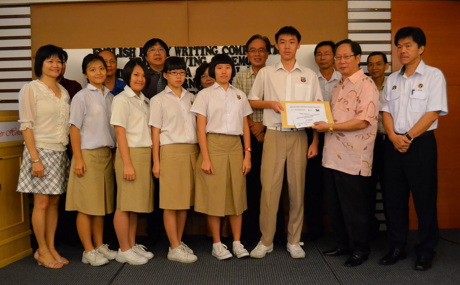 Foreign language essay competition
