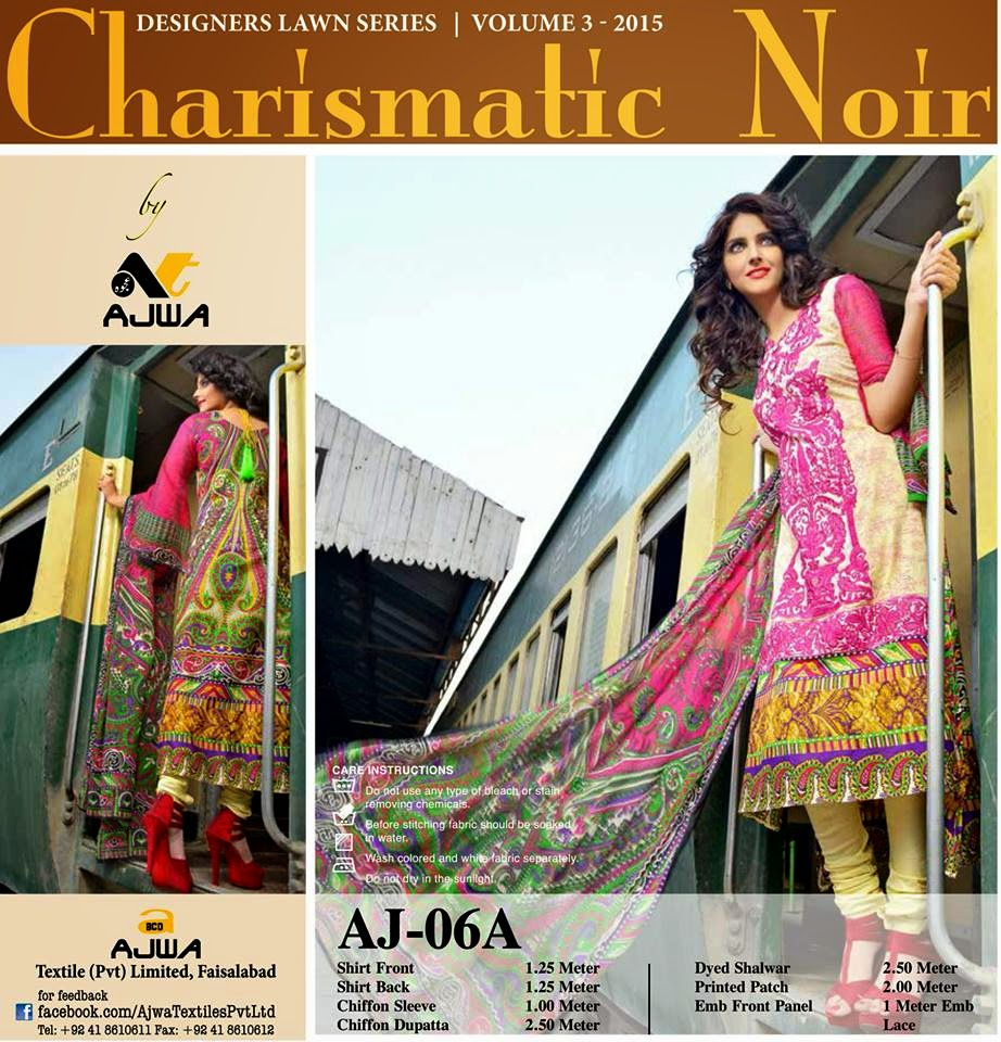 Ajwa-Textile- Lawn-Collection-2015