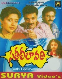 Sathi Leelavathi Telugu Mp3 Songs Free  Download  1987