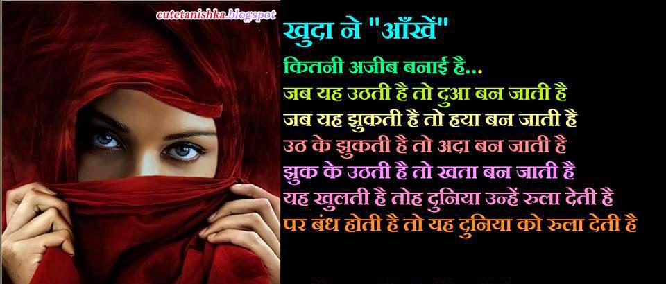 Hindi Shayari Image Hindi Shayari Dosti In English Love Romantic Image ...