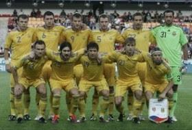 Daftar Squad Ukraina untuk Euro 2012