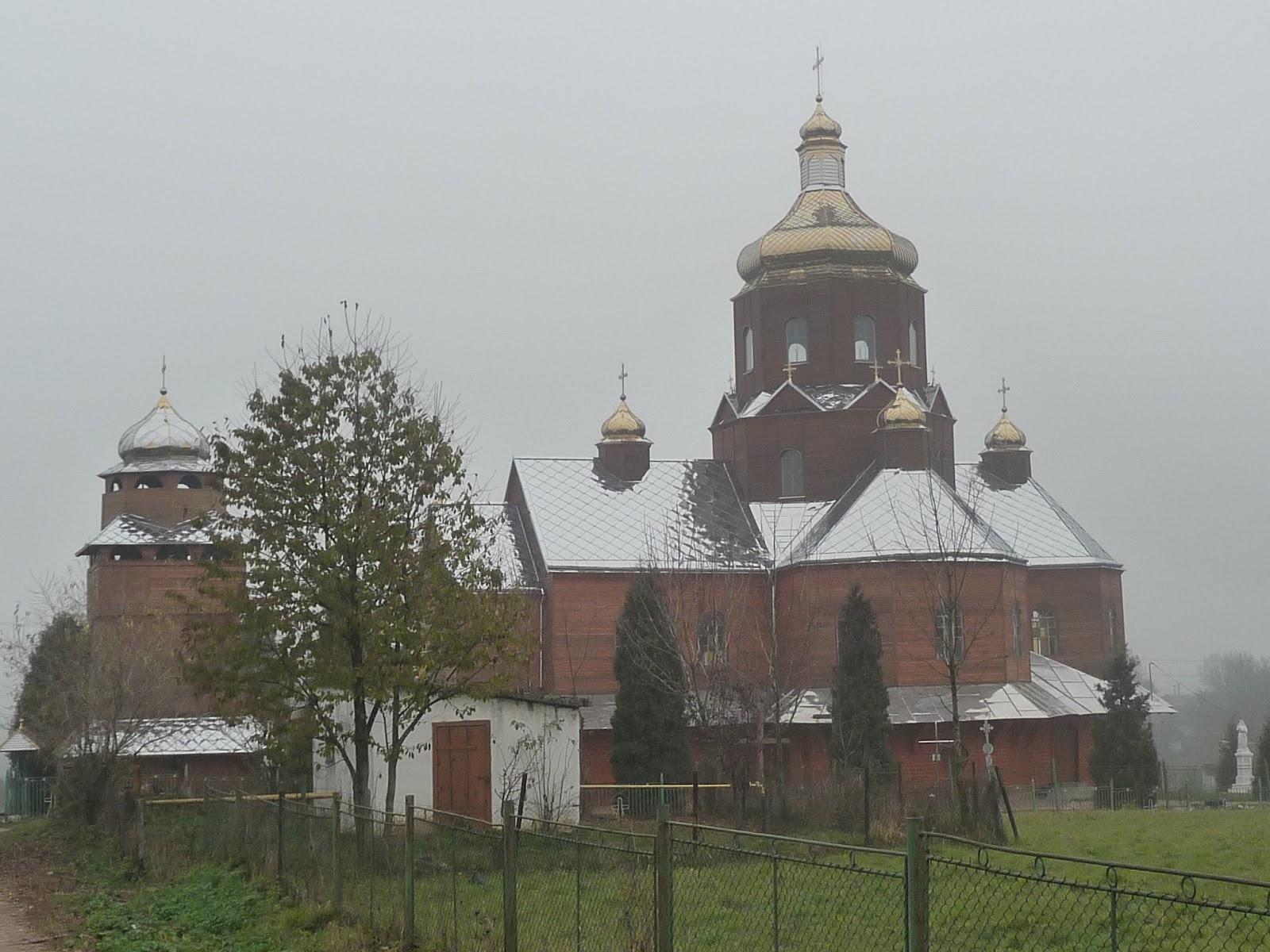 Грушів. Церква Собору Пресвятої Богородиці