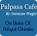 palpasa cafe sangitab