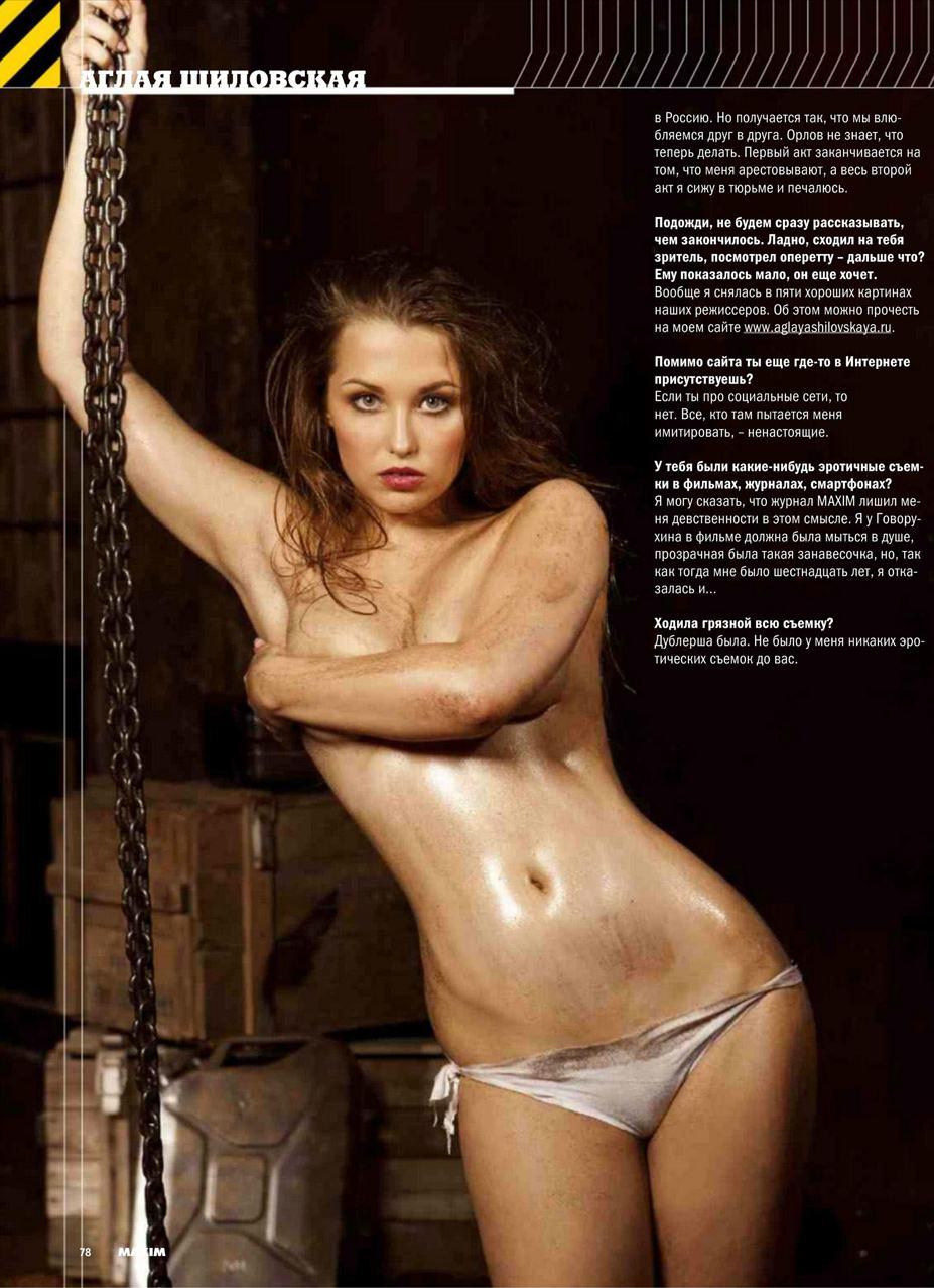 Вера Брежнева фото сессия журнала MAXIM 2014 18  YouTube