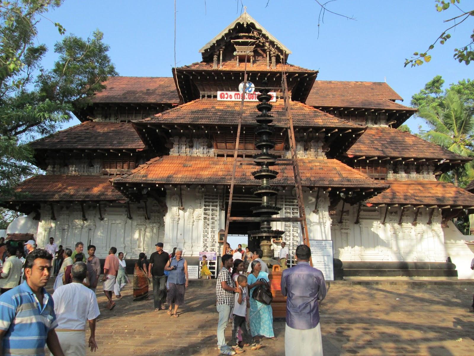 Thrissur India  city images : Thrissur Pooram, Kerala, India: Vadakkumnatha Temple, Thrissur