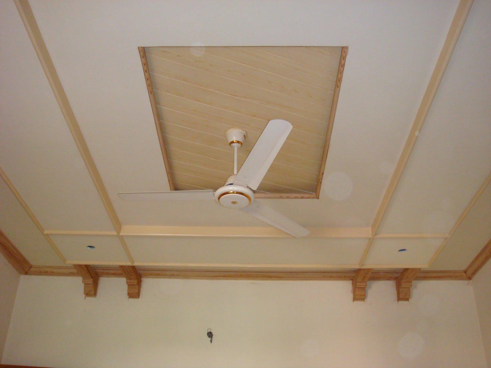 plaster paris ceiling designs catalog pdfkufree pic 1 ...