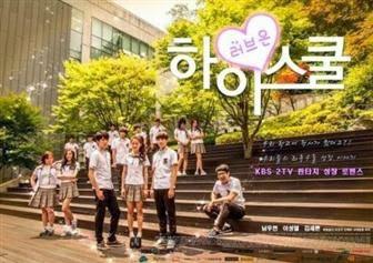 Sinopsis K-Drama 'High School - Love On' episode 1, 2, 3, 4, 5, 6, 7, 8, 9, 10, 11, 12, 13, 14, 15, 16, 17, 18, 19, 20.