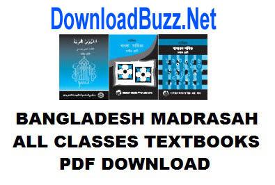 Madrasah All Classes PDF Textbooks Of Bangladesh Download PDF
