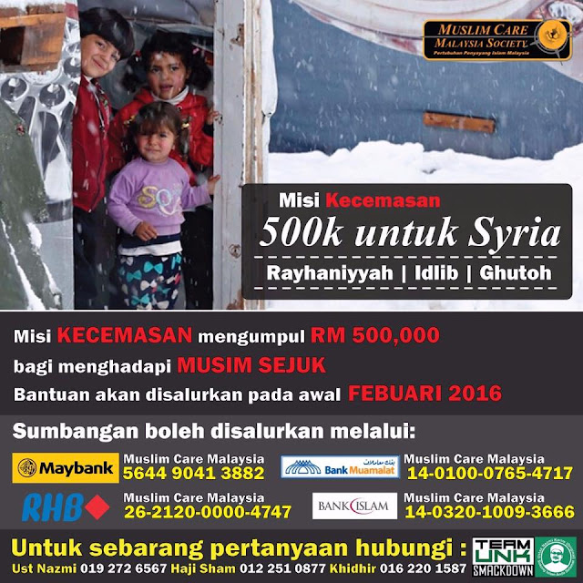 misi kecemasan syria, muslim care, bantuan kemanusiaan malaysia ke syria, gambar syria dahulu dan sekarang, suriah dahulu dan sekarang, Bumi Syam
