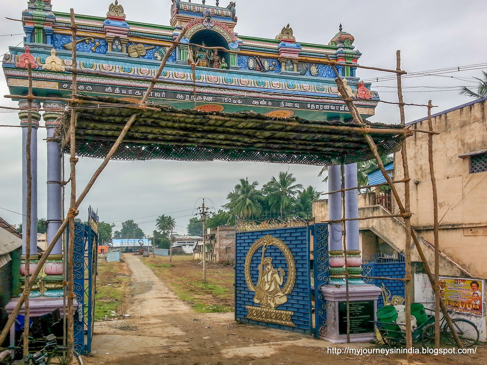 Tiruvaiyaru Thiyagaraja Mandap Entrance