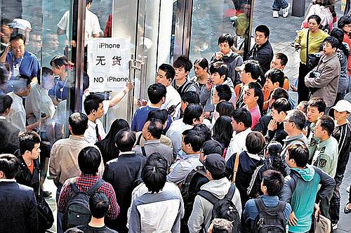 A polícia chinesa fechou uma fábrica de produção de iPhones falsificados