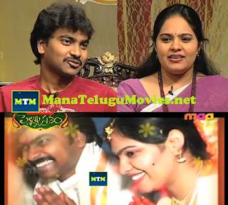 Mallikarjun,Gopika couple in Pelli Pusthakam