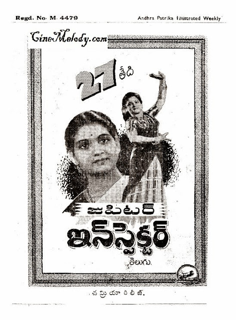 Inspector Telugu Mp3 Songs Free  Download  1953